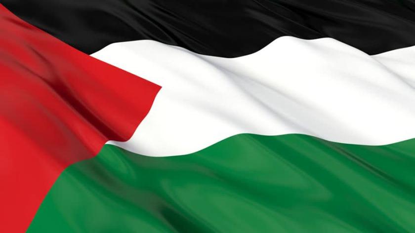 Pal Flag